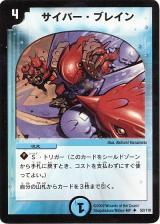 【デュエマ】デュエマで最も壊れてる性能のカードって何?