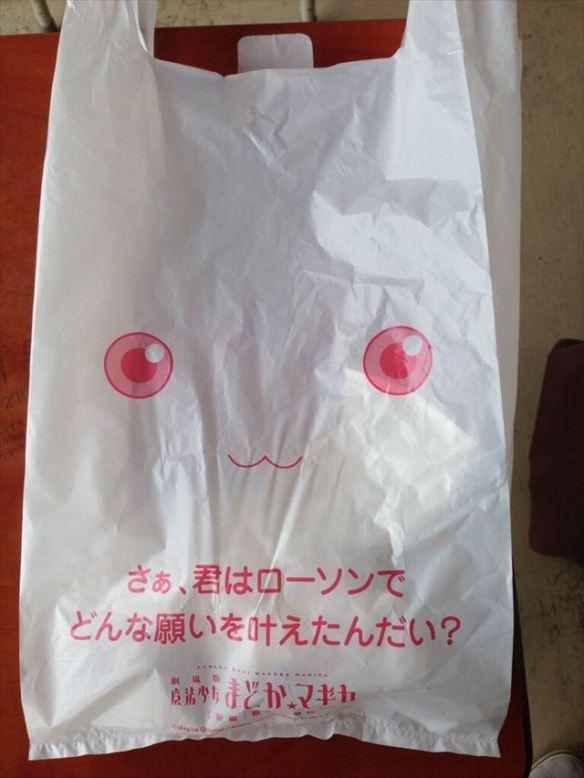 ローソンの袋がなんとまどマギ仕様に!!