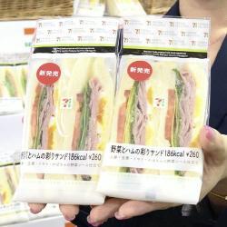 コンビニのサンドイッチって、高くね?