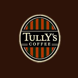 タリーズが800円コーヒー、高品質でコンビニに対抗 誰が買うのか