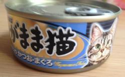 猫缶って人間が食っても大丈夫?
