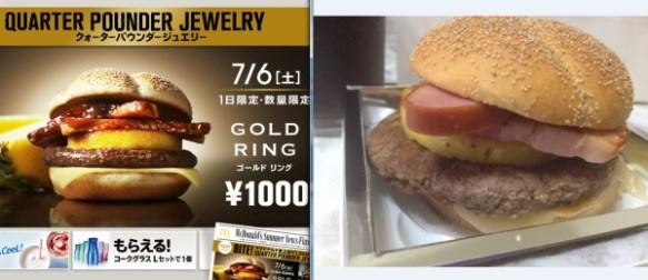 【画像】1000円マックの実物wwwwwwwwwww