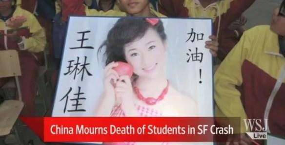 【悲報】韓国の「死者が中国人でほっとした」発言がアメリカでも取り上げられる