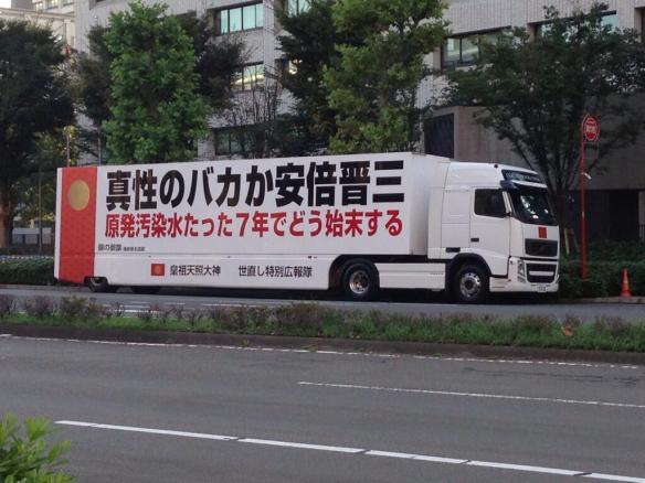 【画像】播磨屋おかきの新しいトラックがwwwwwwwwwwwwwwww