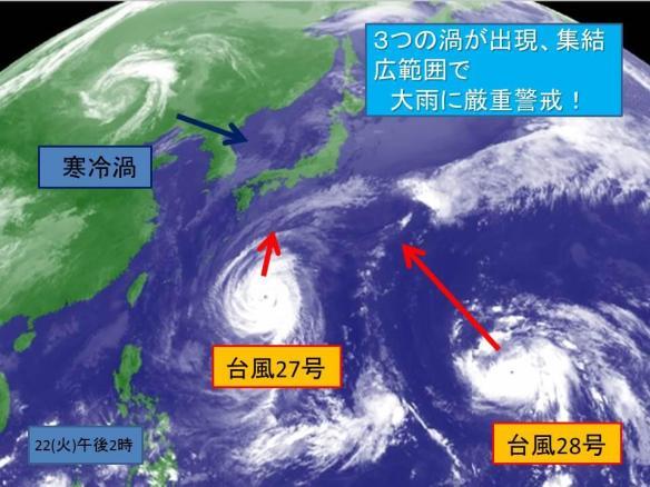 【画像】台風ヤバすぎワロタwwwwww