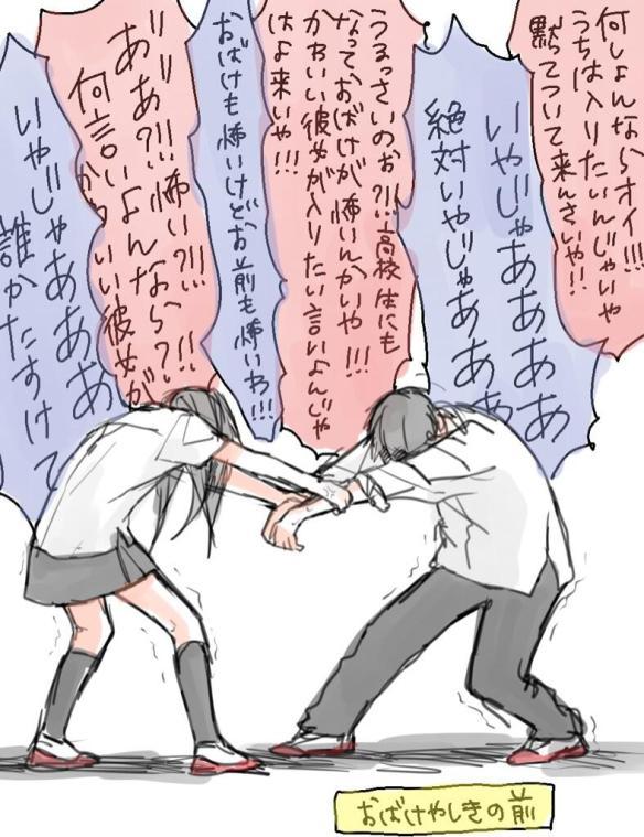 【画像】広島弁可愛すぎワロタwwwwwwwwwwwww