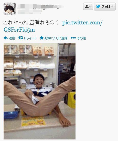 【悲報】コンビニ店員がレジの上でM字開脚(画像あり)