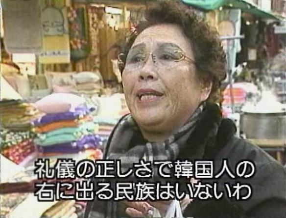 韓国 「韓国でも反日デモはあるが、一般の日本人に『殺せ』などとは言わない」 えっ・・・?