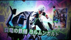 【デュエマ最新情報】スーパーデッキMAX新カード「裂竜の鉄槌 ヨルムンガルド」効果判明?他