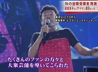 桑田佳祐(58)が紫綬褒章を受章 「下劣極まりない音楽をやり続けてきた私がこのような高貴な章をいただけるとは、ファンと先達に感謝いたしております」