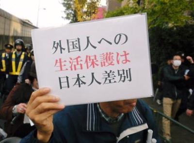 次世代の党「生活保護の対象を日本人に限定し、現物支給へ」「外国人参政権反対」 … 来春の統一地方選向けの「地方共通政策」を発表