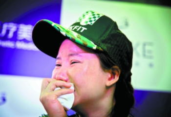 中国人女性(39)、韓国で282万円の美容整形に失敗、鼻の穴が丸見えの状態に → 怒りの抗議 → ラーメンをぶっかけられ、警察に連行 → 警察に「騒がずに帰りなさい」と説得され泣き寝入り