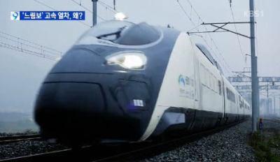 韓国、従来の車輪式鉄道『ヘム』でとんでもない速度を目指す … 目標とする最高速度はリニア式鉄道を上回る、時速600km