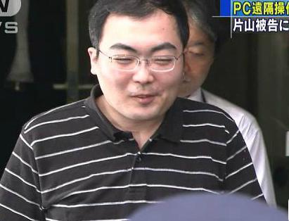PC遠隔操作事件の片山祐輔被告(32)に対し、東京地検が懲役10年を求刑 … 「第三者を罪に陥れながら自分はあらゆる手段で罪を免れようと企て、人格があまりにも歪んでいる」