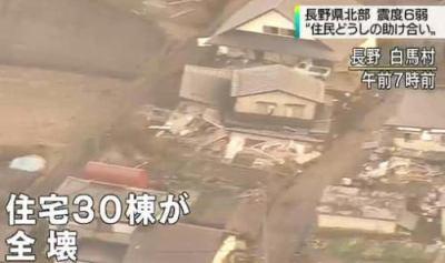 長野の地震で震度5強を観測した白馬村、家の2階部分が崩落し下敷きになった女性、近所の人の素早い対応で奇跡的に救出される