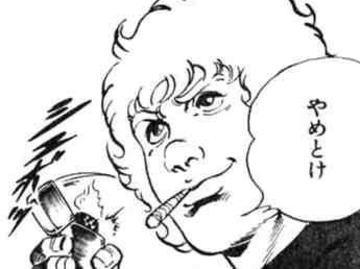 大阪・天王寺のファミマにコンビニ強盗、店員に刃物を突きつけ「金を入れろ」 → 41歳の店員「やめとけ」とレジのスキャナーで刃物を叩き落す → 犯人何も取らずに逃走