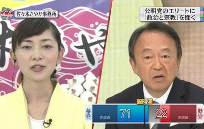 テレビ東京、今回も池上彰氏を選挙特番メインキャスターに起用 … 「面白くてためになる選挙特番を目指す」「若い人もどんどん選挙に行けば政治家も若人向けの政策を無視できなくなる」