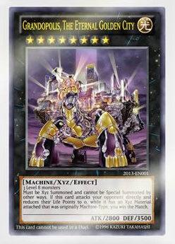 【遊戯王】VB16カードと世界大会賞品カードについて