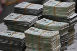 【朗報】 外れ馬券代、民事も経費と認める 課税額が8億6000万円→6700万円に