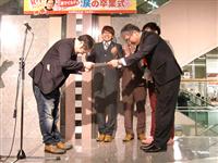 【事実上クビwww】R-1ぐらんぷり2013優勝の三浦マイルド、アルバイト先の伊藤ハムを卒業
