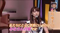 【どうなる選抜総選挙】AKB48中塚智実、大島優子を痛烈批判!