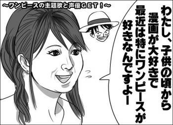 にわか「アニメ好き」俺「BD買ってる?」にわか「買ってない」←死ね