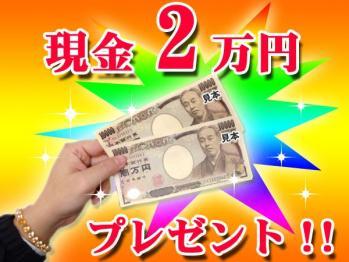 嫁のお小遣い月2万円にしたったwwwwwwww