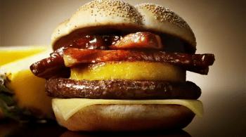 お前らマックの1000円バーガー食べるの?
