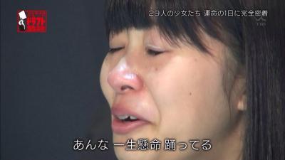 【画像あり】指原莉乃の「泣き顔」がヤバすぎるwwwwwwwwwこれ放送事故レベルだろ・・・・・・