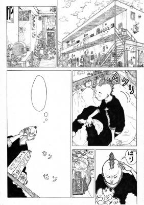 【画像あり】ニートが漫画家になろうとした結果wwwwwwwwww