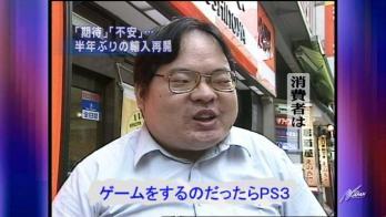 PS4の実機映像出てからの妊娠の発狂っぷりクソワロタwwwwww