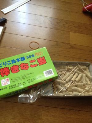 懐かしい駄菓子買ったったwwwwwwwwwwwwwww(画像あり)