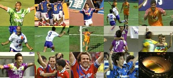 Jリーグ 歴史