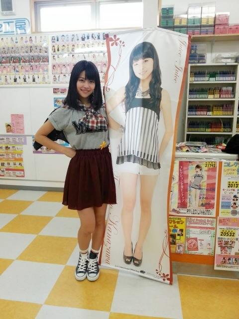 【Juice=Juice】金澤朋子、プロデューサー巻きのお知らせ