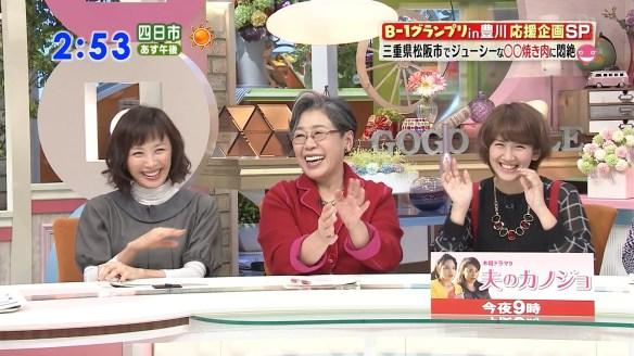 【℃-ute】岡井ちゃんのルックスの不当な低評価が納得いかない
