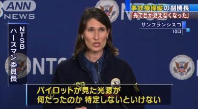 """アシアナ航空機事故、副機長「着陸直前にどこかから閃光を浴び、しばらく前が見えなくなった」 … """"日本が悪い""""と言い出すまであと数手か"""
