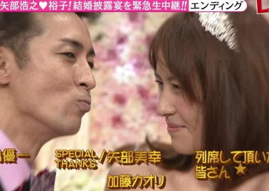 4月6日放送の、めちゃイケ『矢部浩之&青木裕子の結婚披露宴SP』が高視聴率を獲得
