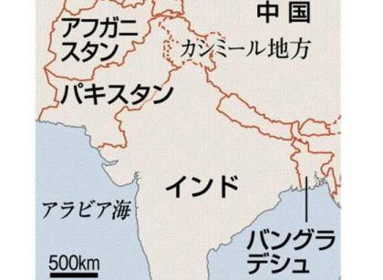 中国軍、インド北部カシミールに侵入 … インド側の話し合いに応じず、お互い300メートル離れた距離で膠着状態