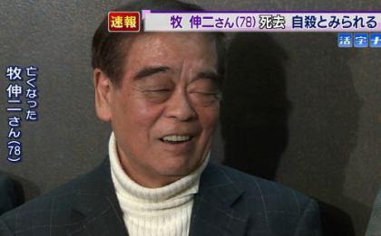 【訃報】 ウクレレ漫談の牧伸二さん(78)自殺か? … 丸子橋から多摩川へ飛び込み死亡