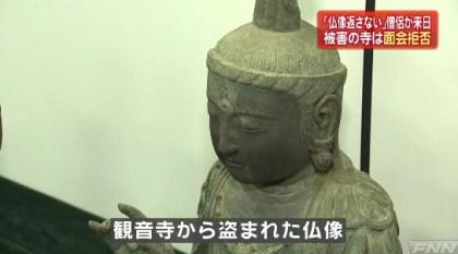 """「韓国に持って行くと戻ってこない恐れがある」 … 九州国立博物館、韓国でも展示予定だった「百済展」の開催断念 """"対馬の仏像盗難""""が影響"""