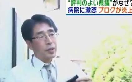 死亡した岩手県議・小泉光男県議(56)、遺体から多量のアルコール検出 … 司法解剖の結果死後2日以内、死因は不明だが自殺の可能性