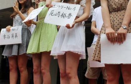 青山学院大学のミスコンスタート … 6人の候補者お披露目、本選は11月から (画像あり)