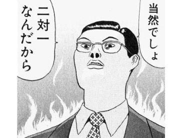 NHK「『日本は軍事力を強化している』と中国韓国が言ってますよ」 … 中韓首脳会談にて、双方が日本に警戒心