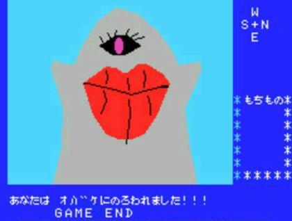 「寂しがり屋さんにオススメです♪」 不動産情報サイト『スーモ(SUUMO)』に、やけに開き直った事故物件が掲載され話題に … 「家賃2万3千円♪ワケあり♪オバケ付き♪」 (画像あり)