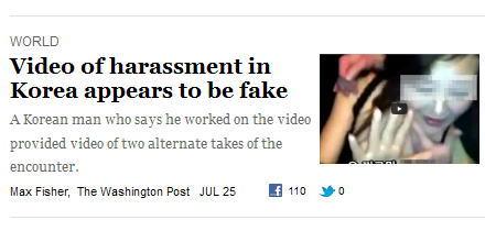 """「整形しろ」と韓国女性へ暴言を吐いた動画、""""お金をもらって演出したもの"""" … ワシントンポスト紙が明らかに"""