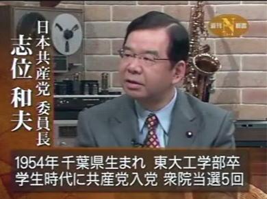 """共産党・志位和夫委員長「普通の国語力があれば、ナチズム肯定発言だとわかる」 … 麻生氏の""""講演音源""""、もう出回っちゃってますが・・・。"""