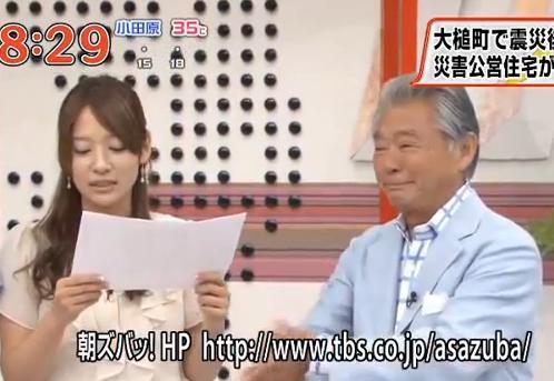 みのもんた、「朝ズバッ!」放送中に吉田明世アナの尻に手伸ばし生セクハラか (動画)
