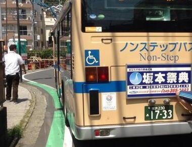バスに無賃乗車というか、走行中のバスに掴まりぶら下がるバカッター (画像)