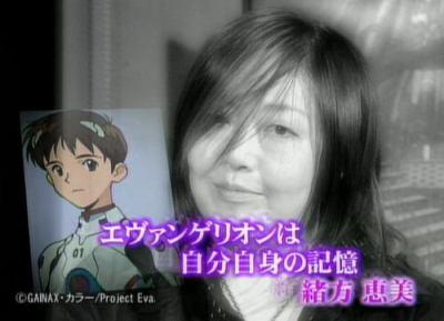 「自宅車庫内に停めてあったバイクにこんな張り紙が付けられてた・・・。アホか!」 … 声優の緒方恵美さん、ブチギレする (画像)