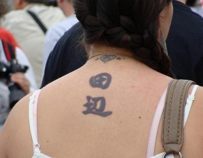 漢字タトゥーが人気を集めている中、「私はあなたのもの、責任取って」と中国語のタトゥーを依頼 → 出来上がった背中の文字には「鶏ガララーメン」 … ベトナムの彫師が逮捕される - ドイツ